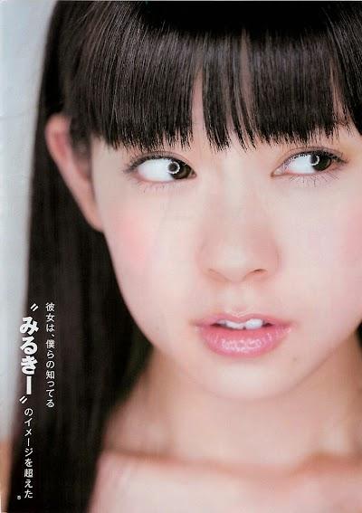 渡辺美優紀(みるきー)可愛い画像その5