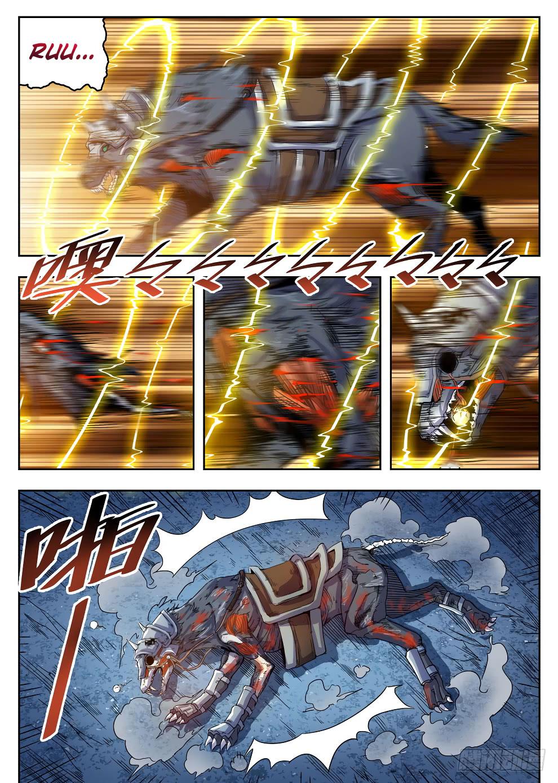 Manga Hunter Age Chapter 221 gambar ke-4