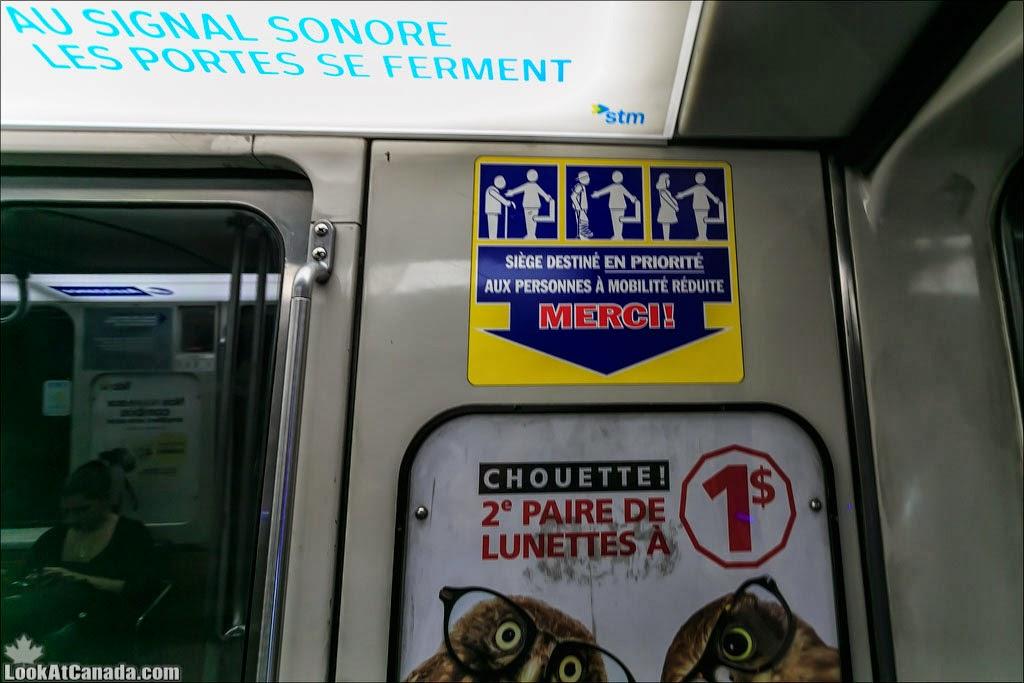 LookAtCanada.com / Монреальское метро | LookAtIsrael.com - Фотографии Израиля и не только...