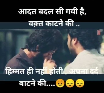 shayari sad feeling sad shayari hindi me