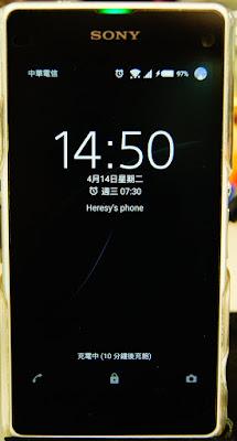 台版的 Sony Xperia Z1 Compact 可以更新到 Android 5.0.2 了! (3/6)