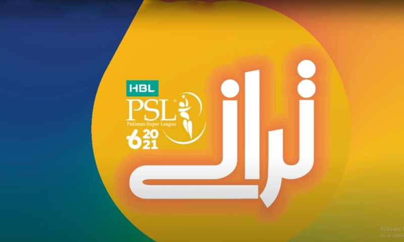 PSL 6 new Anthem released in major Regional Languages of Pakistan at 6th anniversary of PSL