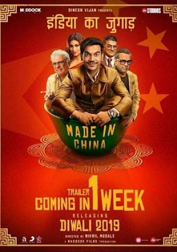 Made%2Bin%2BChina Watch Made in China 2019 Full Hindi Movie Free Download FHD 1080P