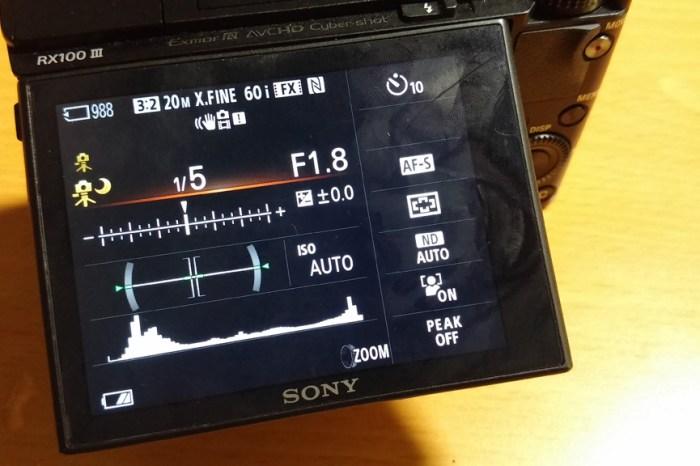 【試用記錄】Sony_RX100M3_Part_2_我只會說我用過的感覺喔…