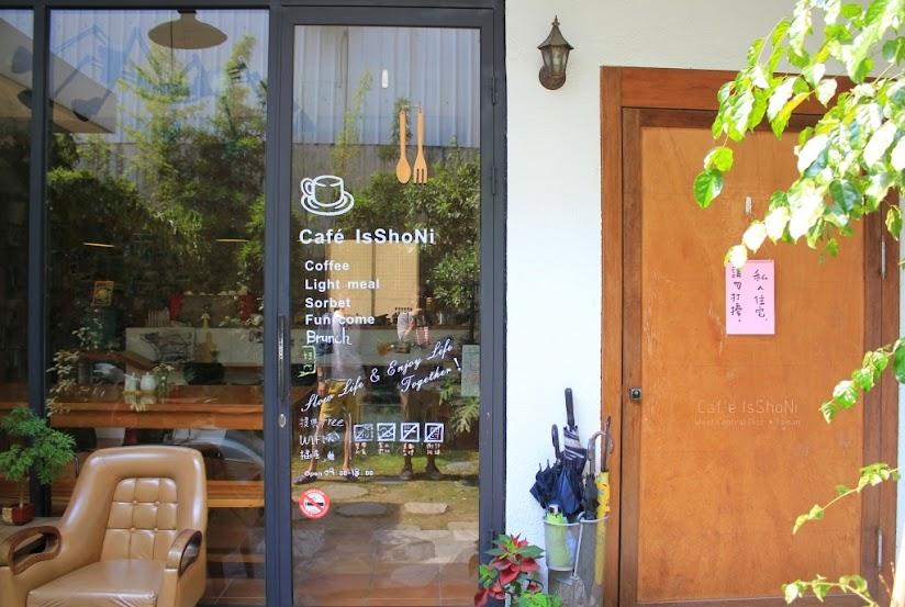 台南中西區咖啡館,一緒二咖啡-4