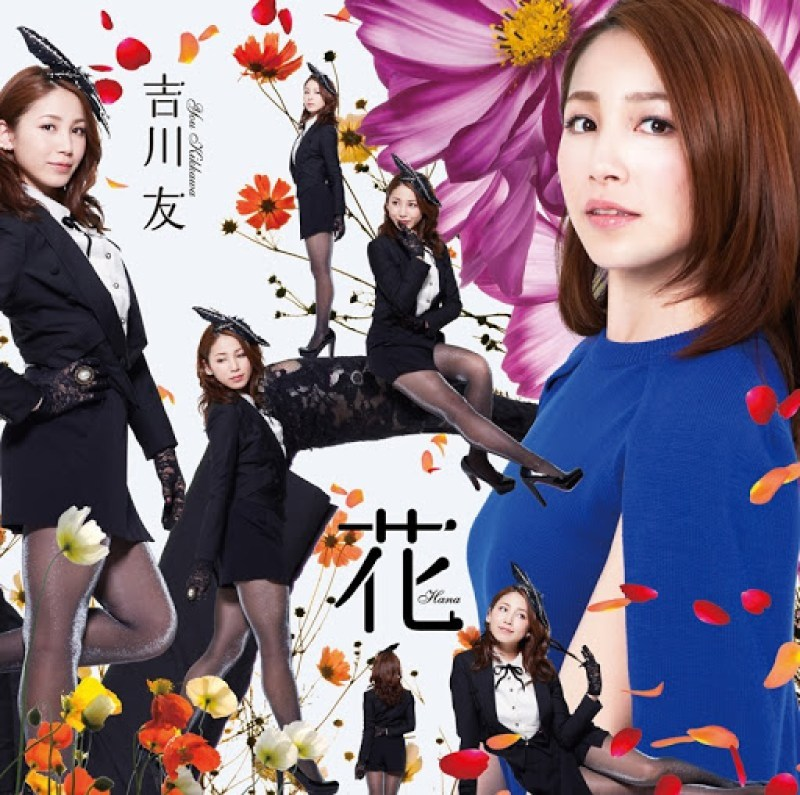 Kikkawa Yuu_Hana_single cover