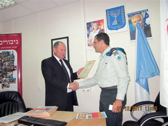 ארוע  עם קצין השלישות תאל אריה דהן 01.12.12 019
