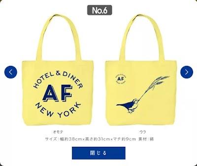 「佐野研二郎氏パクり・盗作疑惑5」トートバック:麦のデザイン1