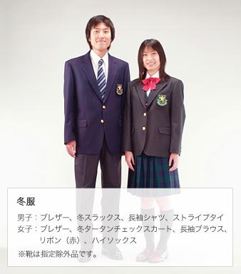 仙台育英学園高等学校の女子の制服2