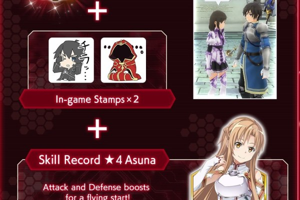 sao-game-Integral-Factor-pre-register.jpg
