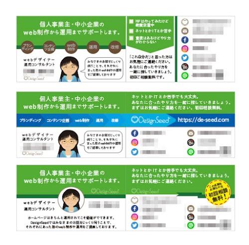 名刺たたき台.jpg
