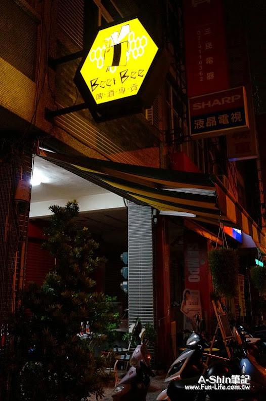 高雄啤酒專賣店,啤酒瘋Beer Bee-1