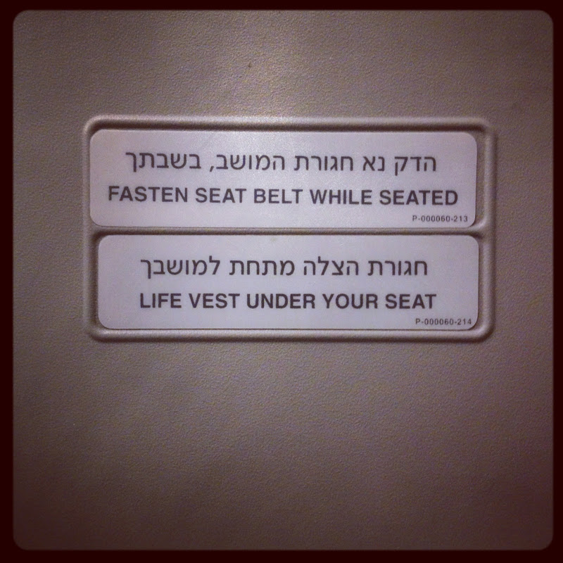 LookAtIsrael.com – Фотографии Израиля и не только…: LookAtCanada.com / Полетная iPhone-графия  | LookAtIsrael.com - Фотографии Израиля и не только... Ну и на всякий случай...