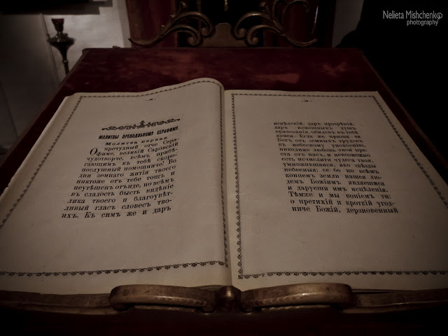 An old Bible on display at the Novodevichy Monastery.