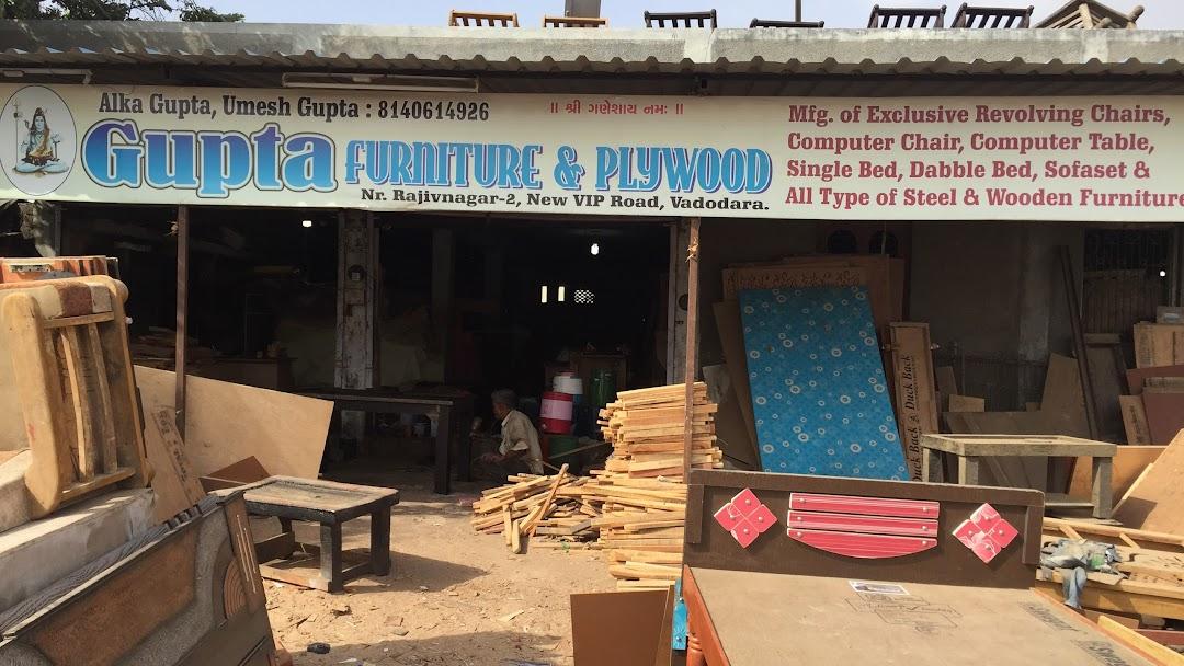 revolving chair vadodara walmart hammock gupta furniture ply manufacturer in sofaset header image for the site