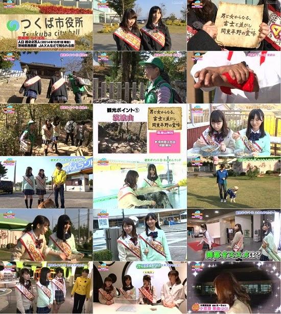 (TV-Variety)(720p) 福岡聖菜 小笠原茉由 – AKB観光大使 ep19 141120