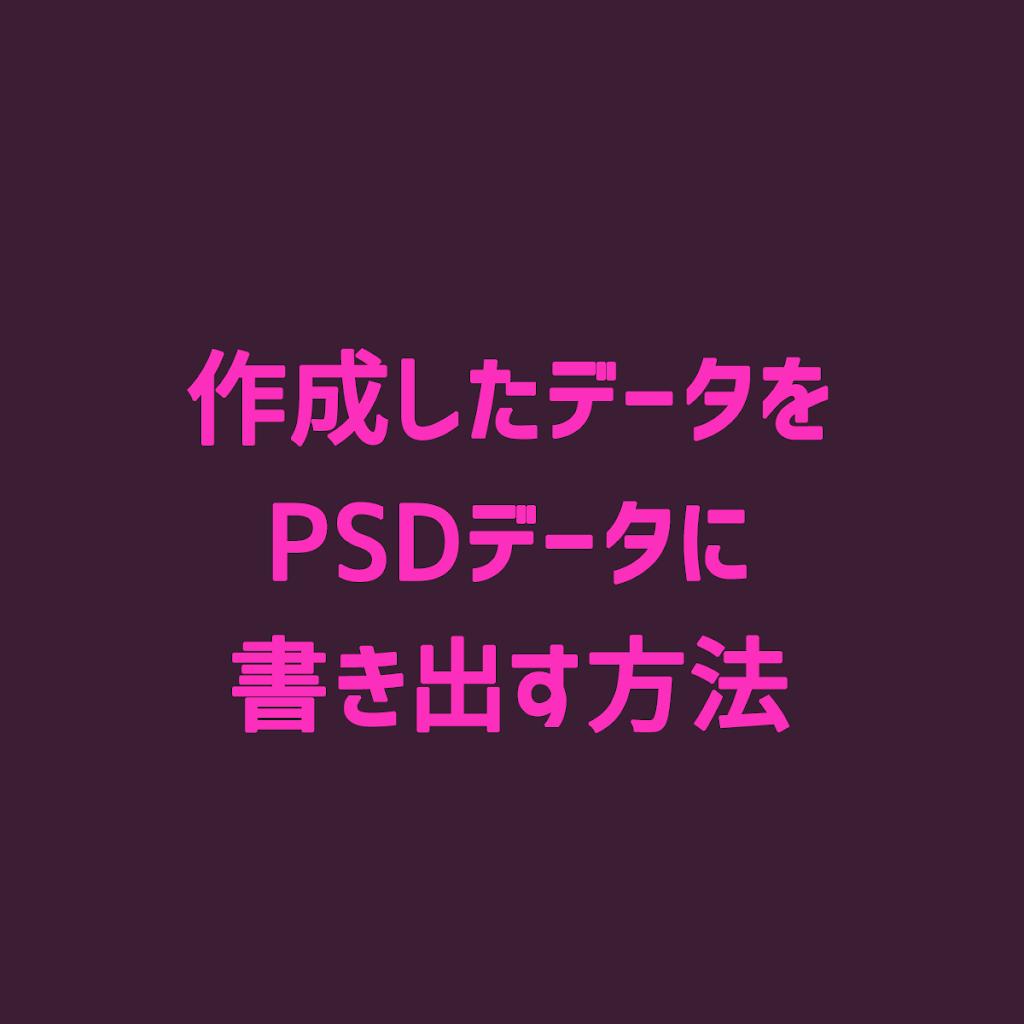 adobexd-convert-psd