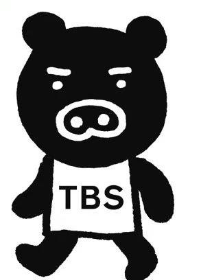 佐野研二郎デザインのTBS「BooBo」
