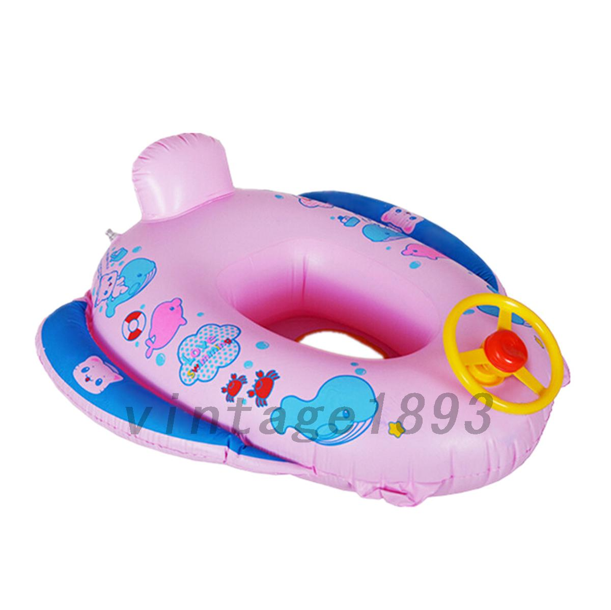 baby blow up ring chair p pod sos lovely swimming seat kids inflatable car pool