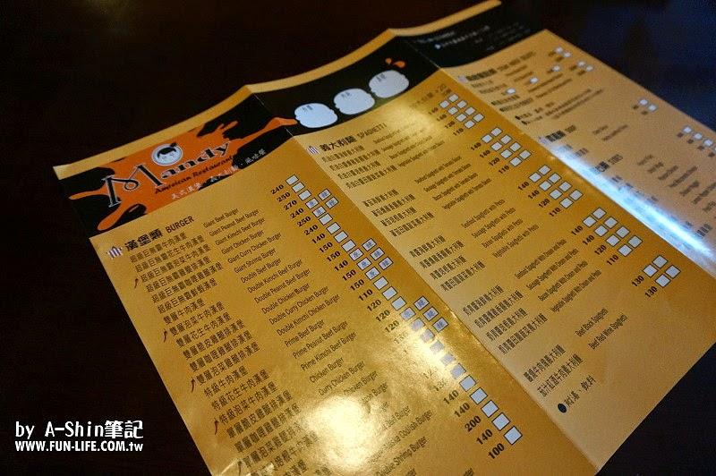 Mandy美式餐廳菜單