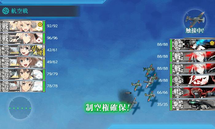 艦これ_2期_4-5_009.png