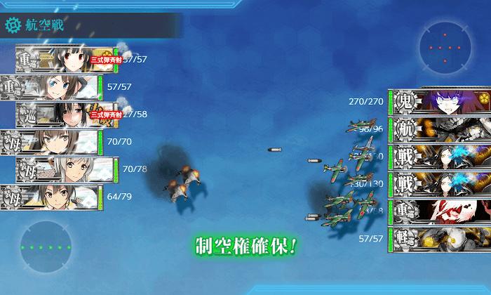艦これ_2期_4-5_015.png