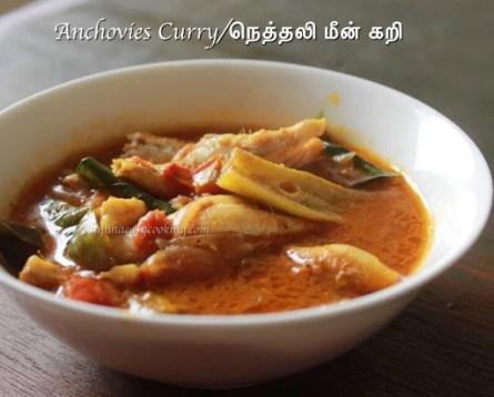 Anchovies Curry நெத்தலி மீன் கறி2