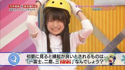 秋元真夏(まなったん)ヘルメット