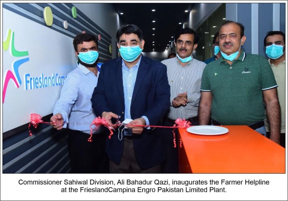 FrieslandCampina Engro Pakistan Ltd. inaugurates helpline for dairy farmers