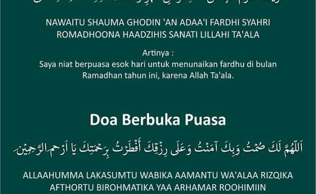 Niat Buka Puasa Ramadhan Cute766