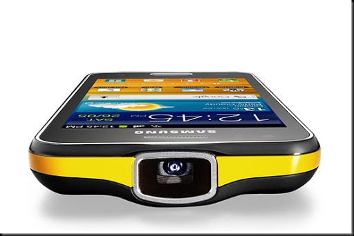 fitur langka smartphone android