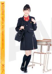 龍谷高等学校の女子の制服5
