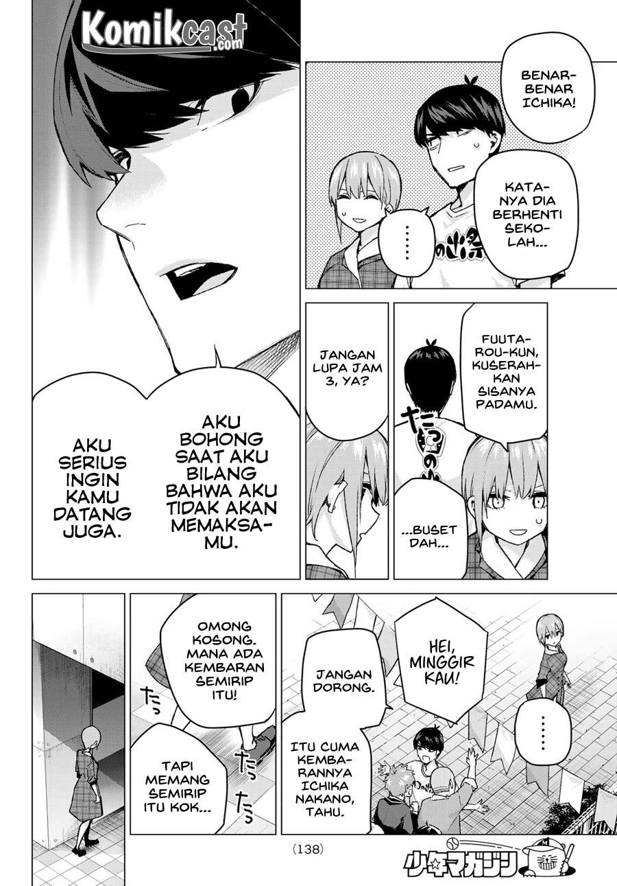 Go-toubun no Hanayome: Chapter 101 - Page 17