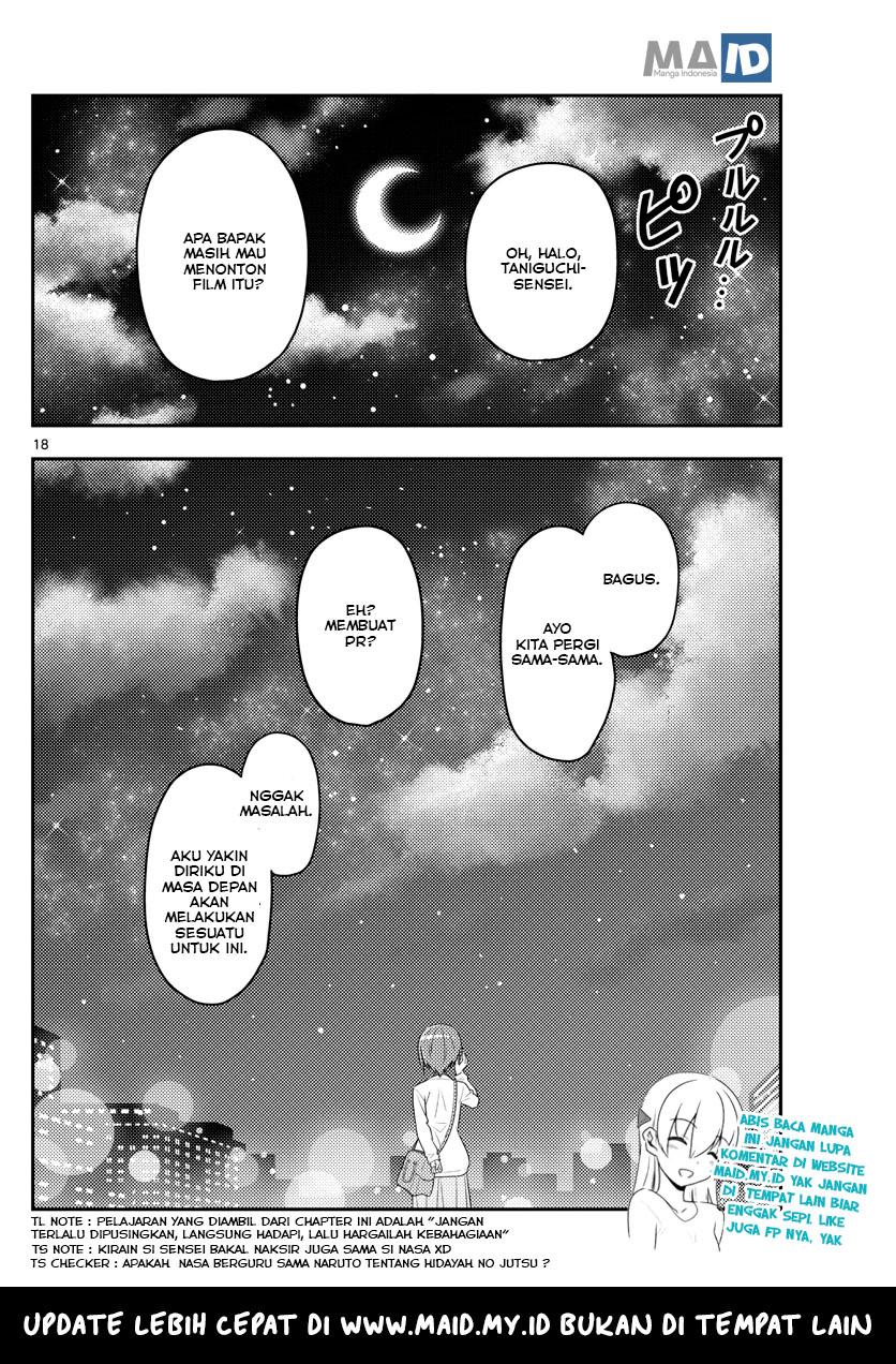 Tonikaku Kawaii: Chapter 48 - Page 21