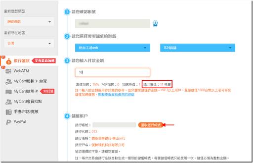天堂M道具百科 - 武器/防具屬性、製作介紹: 熱血江湖WEB每日10元大量綁元
