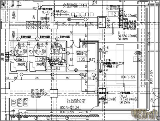 水電施工圖的基本要求 - 主體明確