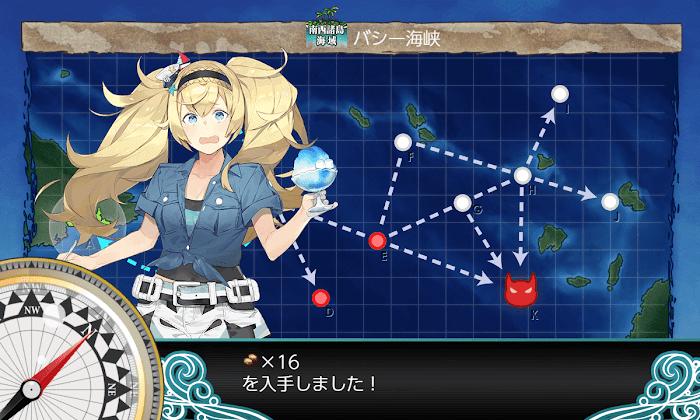 艦これ_2期_2-2_002.png
