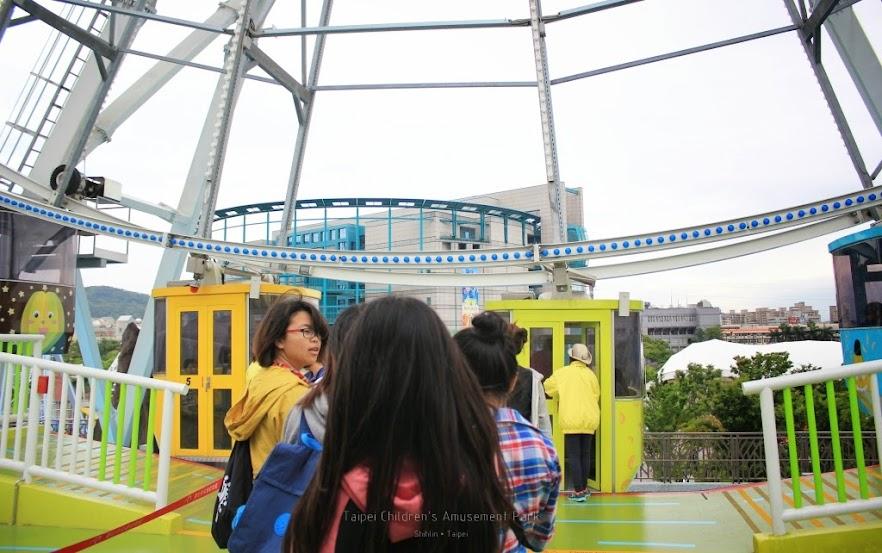 台北兒童新樂園-1