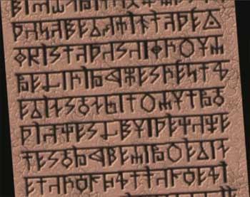 история письменности
