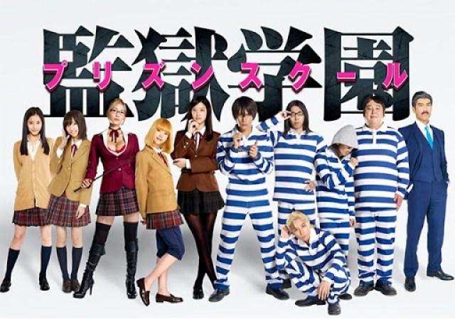 Kangoku Gakuen_Prison School_ful cast