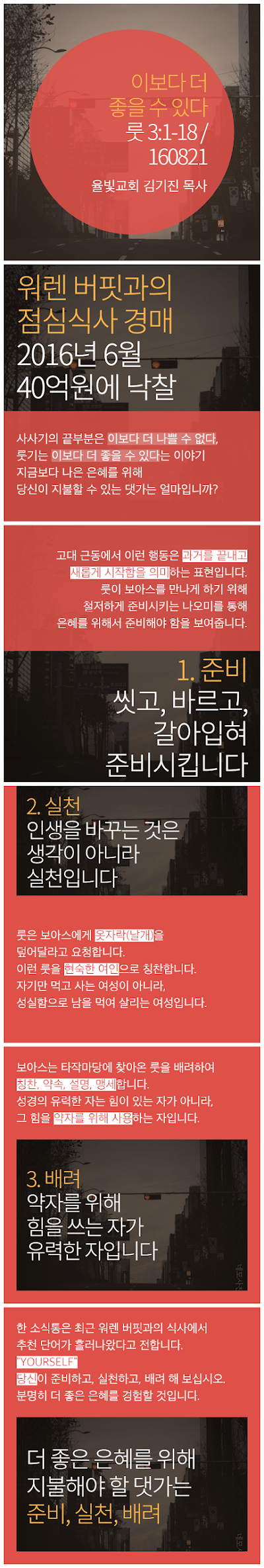 160821_7.png