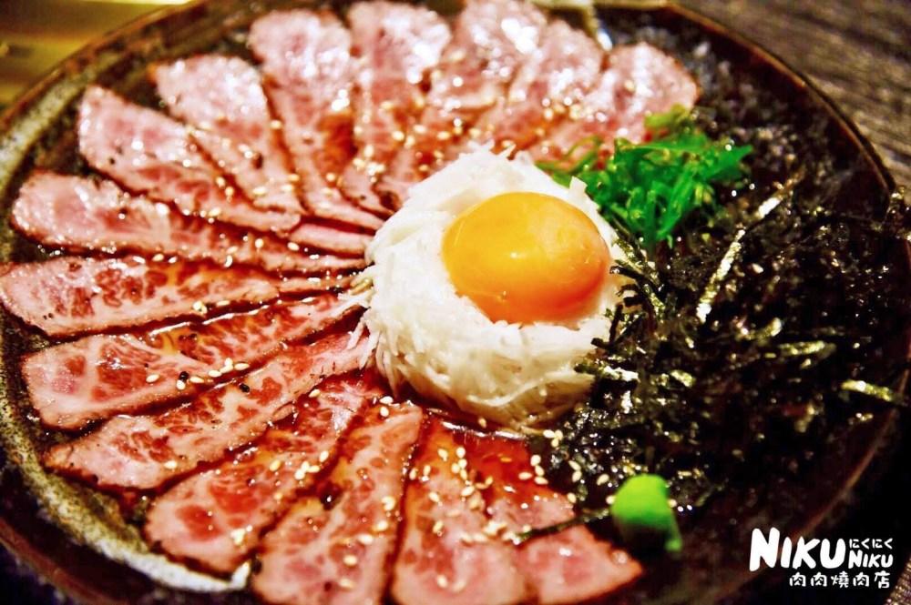 肉肉燒肉_台中_02.jpg