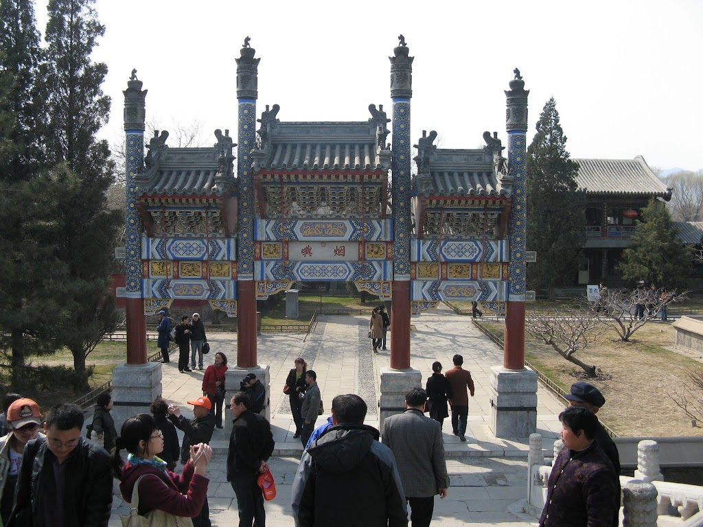 4480The Summer Palace