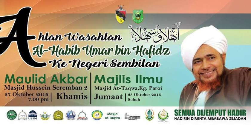 Jadwal Rihlah Dakwah Habib Umar bin Hafidz di Malaysia dan Indonesia 2016