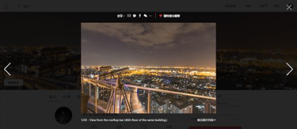 FireShot Capture 4 - Stunning CityView_Sky Bar_2mins to BT_ - https___zh-t.airbnb.com_rooms_16955683