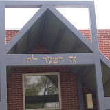 IVLP 2010 - Visit to Jewish Synagogue in IOWA - 100_0863.JPG