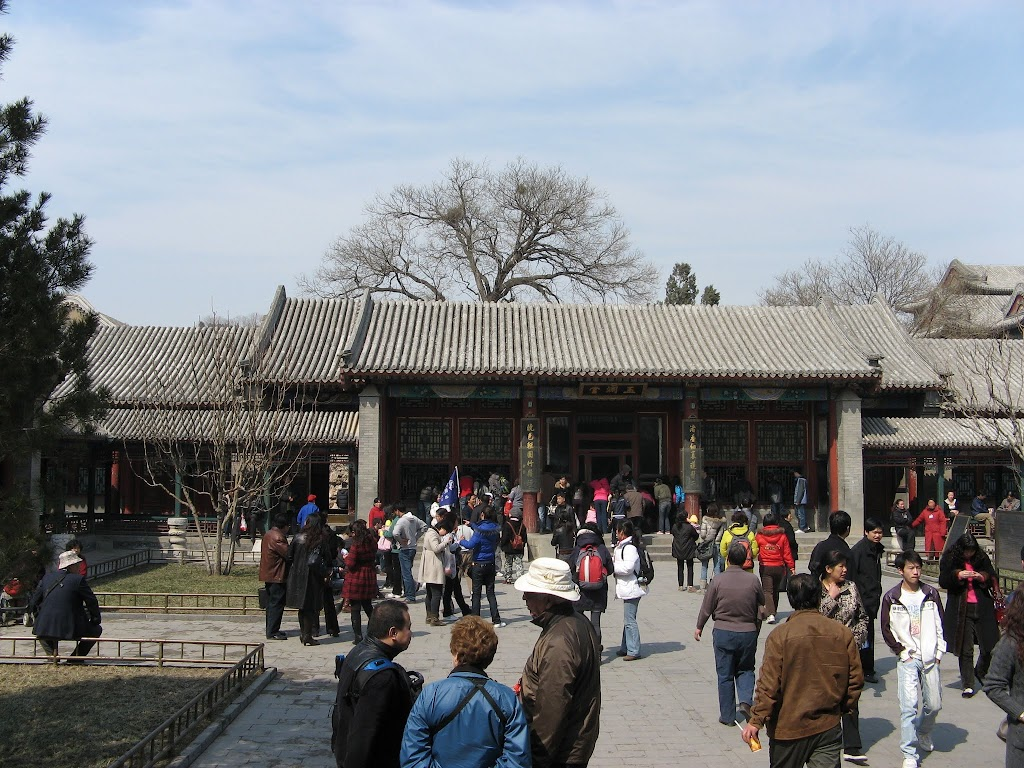4170The Summer Palace