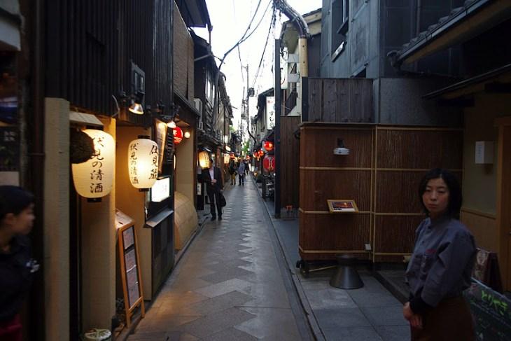 Qué ver en Kioto. Barrio de Gion
