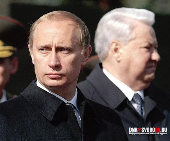 Ротшильды, Рокфеллеры и Путин