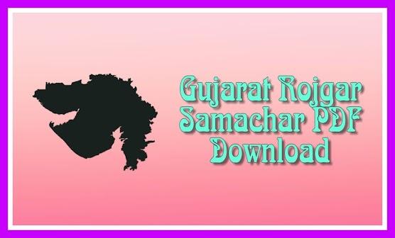Gujarat Rojgar Samachar PDF Download 2021